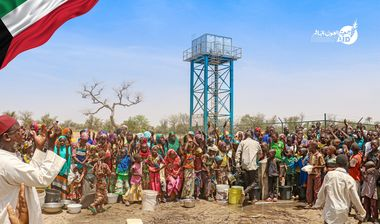 Directaid مشاريع المياه Kuwait AlOun Well 1
